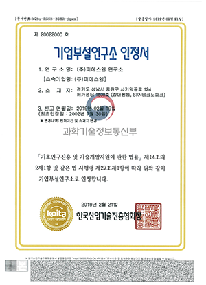 certification_2.png