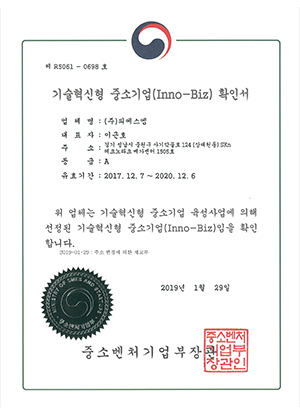 certification_5.png